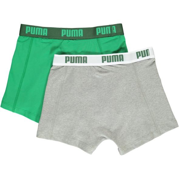 Herren Basic Boxer Pants im 2er Pack