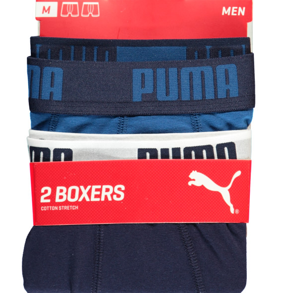 Herren Basic Boxer Pants im 2er Pack