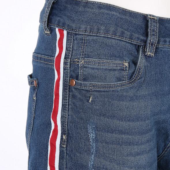 bestbewertet Shop für echte gute Textur Damen Skinny Jeans mit Galonstreifen