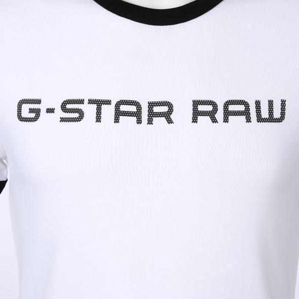 Herren G-Star Shirt Xemoj Slim
