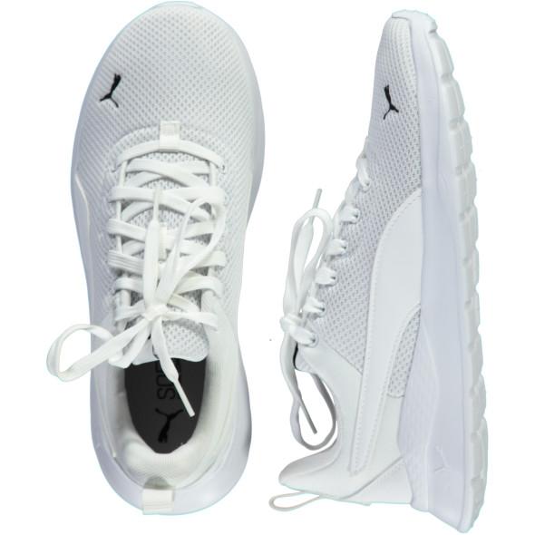 """Erwachsenen Sneaker"""" Anzarun Lite"""""""