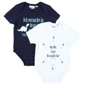Baby Sprüche Body im 2er Pack